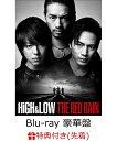 【先着特典】HiGH & LOW THE RED RAIN(豪華盤)(B2ポスター付き)【Blu-ray】 [ TAKAHIRO ]