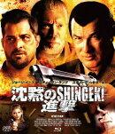沈黙のSHINGEKI/進撃【Blu-ray】