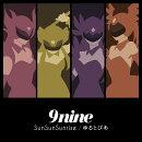 SunSunSunrise/ゆるとぴあ (期間生産限定盤 CD+DVD)