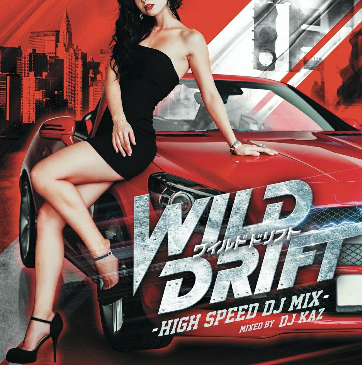 ワイルドドリフト -HIGH SPEED DJ MIX- mixed by DJ KAZ [ DJ KAZ ]