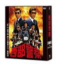 西部警察 40th Anniversary Vol.6 [ 渡哲也 ]
