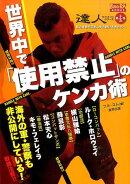 達人シリーズ(第15巻)