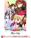 【楽天ブックス限定全巻購入特典対象】ライフル・イズ・ビューティフル Blu-ray BOX 2<最終巻>(特装限定版)【Blu-ra…