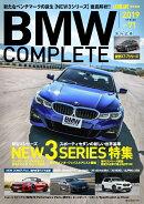BMW COMPLETE VOL.71 2019 SPRING