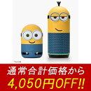 【お買い得セット】Clova Friends mini MINIONS Bob + Clova Friends MINIONS Kevin セット