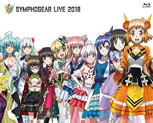 シンフォギアライブ 2018【Blu-ray】 [ (V.A.) ]