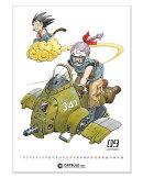 『DRAGON BALL』コミックカレンダー2019