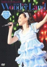 "SEIKO MATSUDA CONCERT TOUR 2013 ""A Girl in the Wonder Land""〜BUDOKAN 100th ANNIVERSARY〜 【通常盤】 [ 松田聖子 ]"