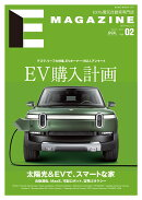 CCC Car Life Lab E MAGAZINE Vol.2