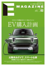 CCC Car Life Lab E MAGAZINE Vol.2
