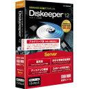Diskeeper 12J Server アカデミック版