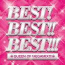 BEST!BEST!!BEST!!! QUEEN OF MEGAMIX!!