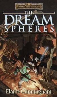 The_Dream_Spheres