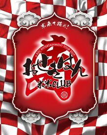 a K2C ENTERTAINMENT TOUR 2017 〜おせきはん〜(初回生産限定盤)【Blu-ray】 [ 米米CLUB ]