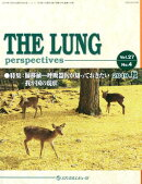 THE LUNG perspectives(Vol.27 No.4(201)