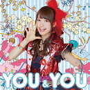 YOU&YOU (CD+Blu-ray)