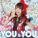 YOU&YOU (CD+Blu-ray) [ 芹澤優 ]