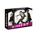 潜入探偵トカゲ Blu-ray BOX【Blu-ray】