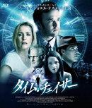 タイム・チェイサー【Blu-ray】