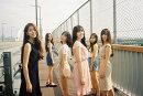 今日から私たちは 〜GFRIEND 1st BEST〜 (初回限定盤B CD+DVD)