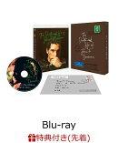 【先着特典】ジョン・F・ドノヴァンの死と生 特別版(オリジナルクリアファイル(B6サイズ))【Blu-ray】