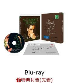 【先着特典】ジョン・F・ドノヴァンの死と生 特別版(オリジナルクリアファイル(B6サイズ))【Blu-ray】 [ キット・ハリントン ]