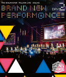THE IDOLM@STER MILLION LIVE! 5thLIVE BRAND NEW PERFORM@NCE!!! LIVE Blu-ray DAY2【Blu-ray】