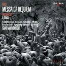 【輸入盤】Requiem: Markevitch / Moscow Po Vishnevskaya Isakova Ivanovsky Petrov +mussorgsky