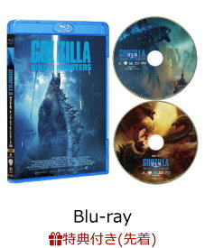 【先着特典】ゴジラ キング・オブ・モンスターズ Blu-ray2枚組(A4クリアファイル付き)【Blu-ray】 [ カイル・チャンドラー ]