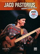 Jaco Pastorius -- Modern Electric Bass: Book, DVD & Online Video