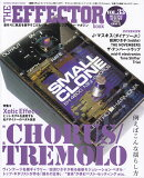 THE EFFECTOR book(vol.33)