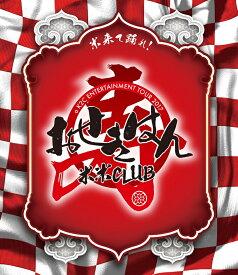 a K2C ENTERTAINMENT TOUR 2017 〜おせきはん〜(通常盤)【Blu-ray】 [ 米米CLUB ]