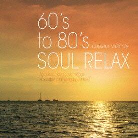 """Couleur Cafe ole """"60's to 80's SOUL"""" [ DJ KGO ]"""