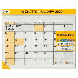 C111 NOLTYカレンダー壁掛け6 2020年1月始まり ([カレンダー])