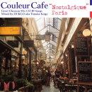 """Couleur Cafe """"Nostalgique Paris"""""""