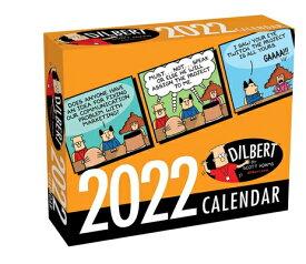 Dilbert 2022 Day-To-Day Calendar DILBERT 2022 DAY-TO-DAY CAL [ Scott Adams ]