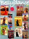 ベリーダンス・ジャパン(vol.40) おんなを磨く、女を上げるダンスマガジン 10周年企画満載!!スターのコスチュームが当たる!! (イカロスMOOK)