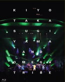 "The open air live ""High&High 2018""(初回限定盤)【Blu-ray】"
