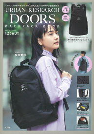 URBAN RESEARCH DOORS BACKPACK BOOK