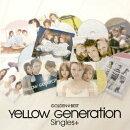 ゴールデン☆ベスト YeLLOW Generation Singles+