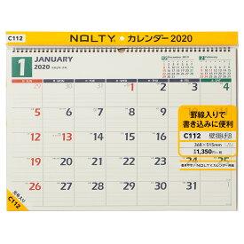 C112 NOLTYカレンダー壁掛け8 2020年1月始まり ([カレンダー])