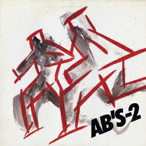 AB'S-2 [ AB'S ]