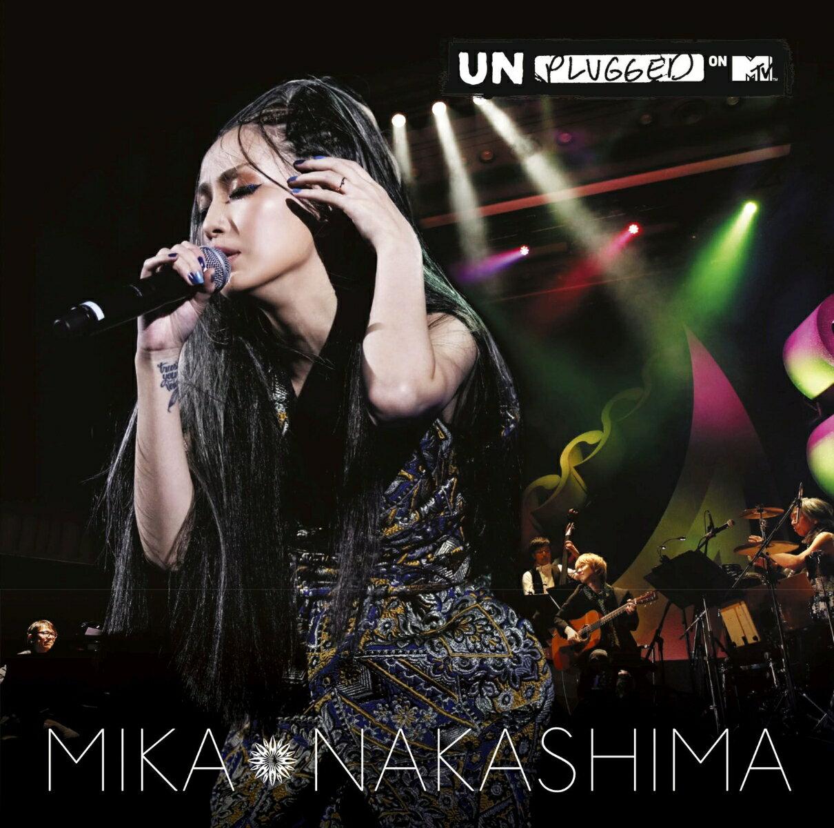 MTV Unplugged (初回限定盤 CD+DVD) [ 中島美嘉 ]