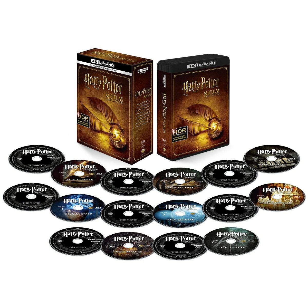 ハリー・ポッター 8フィルムコレクション<4K ULTRA HD&ブルーレイセット>(16枚組)【4K ULTRA HD】 [ ダニエル・ラドクリフ ]