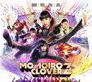 MOMOIRO CLOVER Z (初回限定盤A CD+Blu-ray)