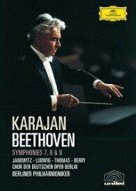 ベートーヴェン:交響曲 第7番、第8番、第9番≪合唱≫ [ ヘルベルト・フォン・カラヤン ]