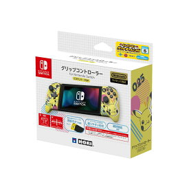 グリップコントローラー for Nintendo Switch ピカチュウ - POP
