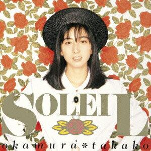 SOLEIL [ 岡村孝子 ]