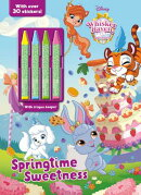 Disney Whisker Haven Tales with the Palace Pets Springtime Sweetness