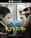 キング・アーサー <4K ULTRA HD&3D&2Dブルーレイセット>(3枚組/デジタルコピー付)(初回仕様)【4K ULTRA HD】 [ チャーリー・ハナ...